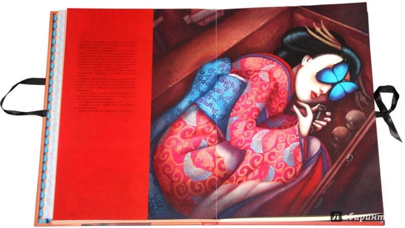 Иллюстрация 1 из 67 для Мадам Баттерфляй | Лабиринт - книги. Источник: Лабиринт