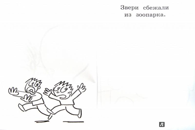 Иллюстрация 1 из 21 для Каракули-маракули. Развивающие раскраски для маленьких гениев. Выпуск 10 - Никалас Кэтлоу   Лабиринт - книги. Источник: Лабиринт