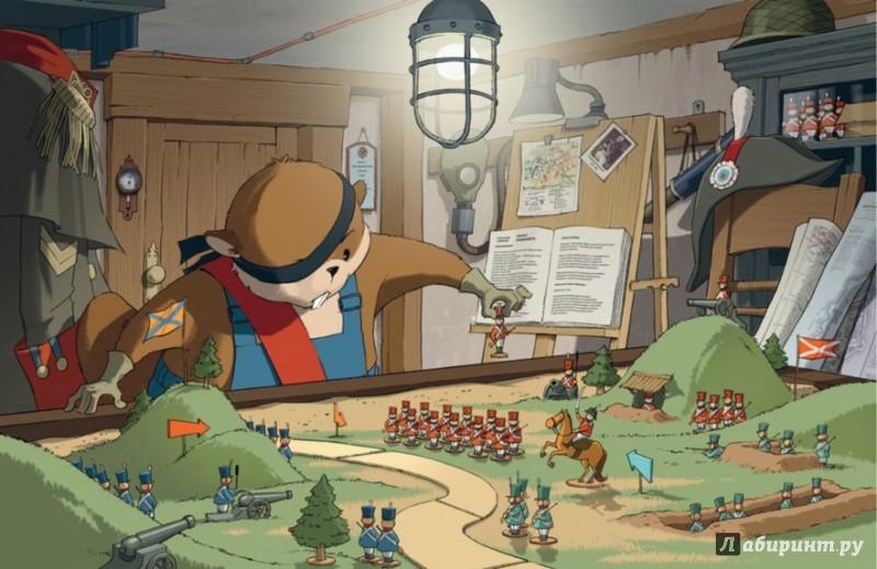 Иллюстрация 1 из 46 для Хомячок Фрош. Битва за урожай - Елена Никитина | Лабиринт - книги. Источник: Лабиринт