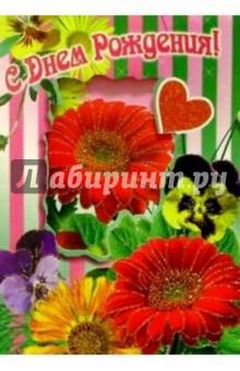 3П-008/День рождения/открытка-вырубка складная