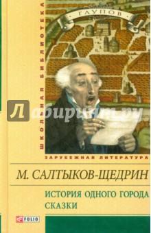 Алексей черненко книга лорд читать онлайн