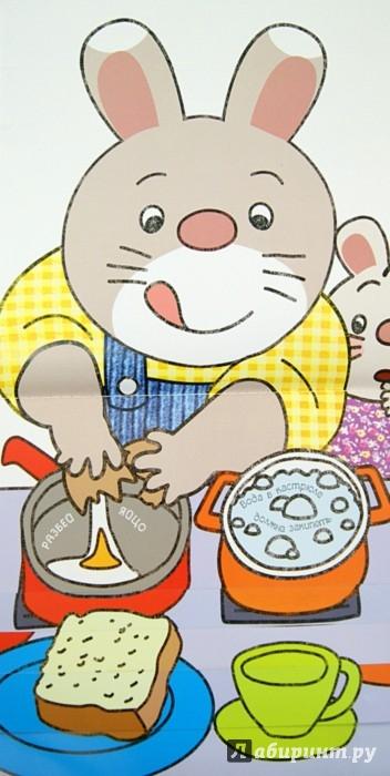 Иллюстрация 1 из 6 для Поварёнок Зайка и сестра-лентяйка - М. Парнышкова   Лабиринт - книги. Источник: Лабиринт