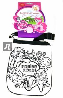 """Набор для росписи сумочки """"Ponies Rock"""" (54171)"""