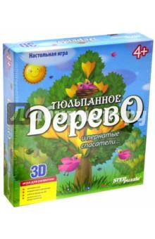 Настольная игра Тюльпанное дерево (3D-игра)