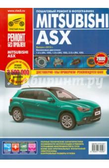 Mitsubishi ASX. Руководство по эксплуатации, техническому обслуживанию и ремонтуЗарубежные автомобили<br>Предлагаем вашему вниманию руководство по ремонту и эксплуатации автомобиля Mitsubishi ASX выпуска с 2010 года с бензиновыми двигателями объемом 1,6; 1,8; 2,0 л. В издании подробно рассмотрено устройство автомобиля, даны рекомендации по эксплуатации и ремонту. Специальный раздел посвящен неисправностям в пути, способам их диагностики и устранения.<br>Все подразделы, в которых описаны обслуживание и ремонт агрегатов и систем, содержат перечни возможных неисправностей и рекомендации по их устранению, а также указания по разборке, сборке, регулировке и ремонту узлов и систем автомобиля с использованием стандартного набора инструментов в условиях гаража.<br>Операции по регулировке, разборке, сборке и ремонту автомобиля снабжены пиктограммами, характеризующими сложность работы, число исполнителей, место проведения работы и время, необходимое для ее выполнения.<br>Указания по разборке, сборке, регулировке и ремонту узлов и систем автомобиля с использованием готовых запасных частей и агрегатов приведены пооперационно и подробно иллюстрированы цветными фотографиями и рисунками, благодари которым даже начинающий автолюбитель легко разберется в ремонтных операциях.<br>Структурно все ремонтные работы разделены по системам и агрегатам, на которых они проводятся (начиная с двигателя и заканчивая кузовом). По мере необходимости операции снабжены предупреждениями и полезными советами на основе практики опытных автомобилистов.<br>Структура книги составлена так, что фотографии или рисунки без порядкового номера являются графическим дополнением к последующим пунктам. При описании работ, которые включают в себя промежуточные операции, последние указаны в виде ссылок на подраздел и страницу, где они подробно описаны.<br>В приложениях содержатся необходимые для эксплуатации, обслуживания и ремонта сведения о моментах затяжки резьбовых соединений, применяемых лампах и свечах зажигания