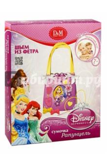"""Набор """"Шьем сумочку """"Принцессы. Рапунцель"""" (53682) D&M"""