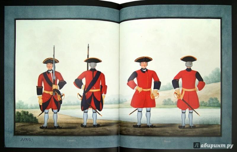 Иллюстрация 1 из 2 для Наш восемнадцатый век. Военный сборник   Лабиринт - книги. Источник: Лабиринт