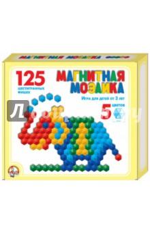 Мозаика магнитная (шестигранная 20 мм, 5 цветов, 125 штук) (962)Игры на магнитах<br>Мозаика магнитная <br>В набор входят 125 шестигранных фишек (5 цветов)<br>Внимание! Установка магнитов-вкладышей производится ребенком с помощью взрослых гладкой поверхностью наружу.<br>Внимание! В комплект игры не входит магнитная доска.<br>Игра для детей от 3-х лет.<br>Не давать детям младше 3-х лет. Содержатся мелкие детали. <br>Сделано в России.<br>
