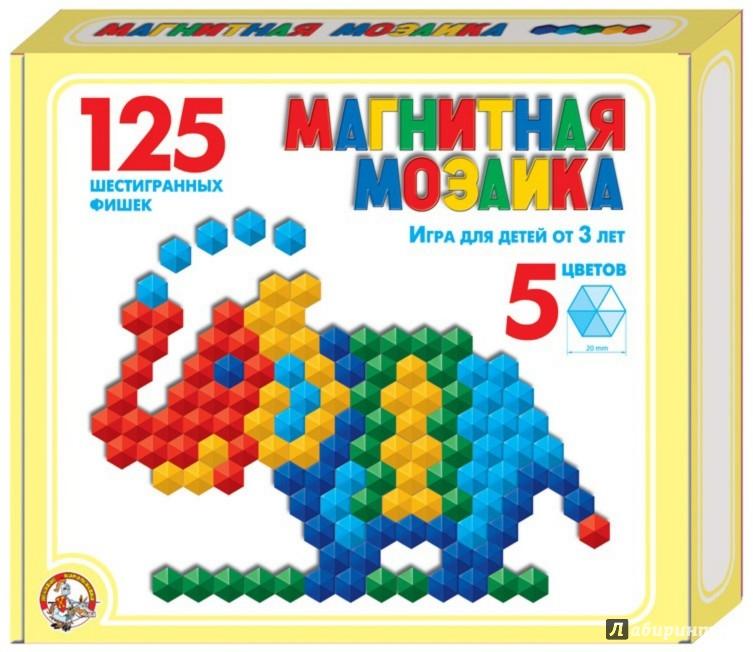 Иллюстрация 1 из 6 для Мозаика магнитная (шестигранная 20 мм, 5 цветов, 125 штук) (962) | Лабиринт - игрушки. Источник: Лабиринт