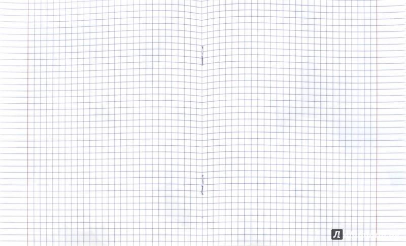 Иллюстрация 1 из 4 для Тетрадь 12 листов, клетка, пластиковая обложка, голубая (120101)   Лабиринт - канцтовы. Источник: Лабиринт