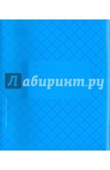 Тетрадь 18 листов, клетка, пластиковая обложка, голубая (120105)