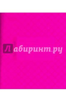 Тетрадь 18 листов, клетка, пластиковая обложка, розовая (120107)