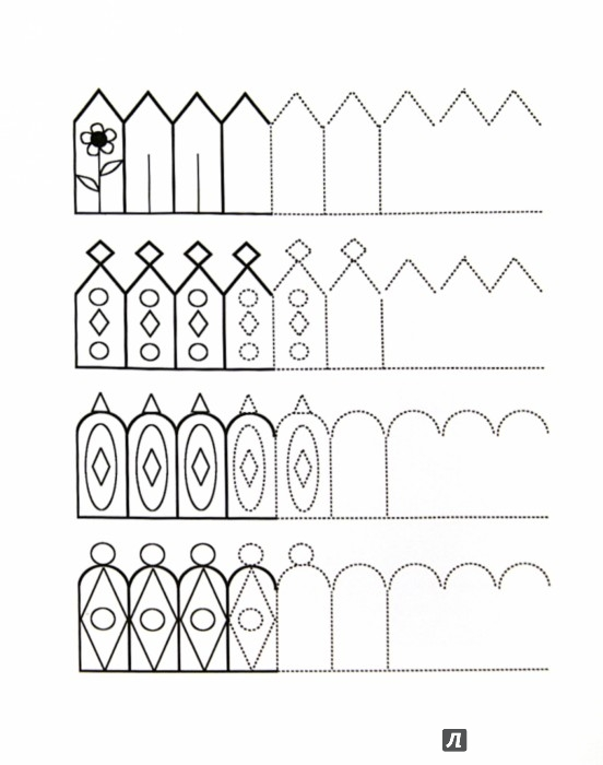 Иллюстрация 1 из 17 для Рисуем линии и узоры. Прописи с прозрачными страницами для детей 3-5 лет - Олеся Жукова | Лабиринт - книги. Источник: Лабиринт