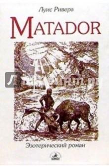 Ривера Луис Matador. Роман-притча