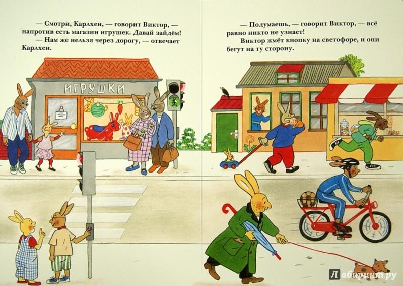 Иллюстрация 1 из 21 для Приключения Карлхена - Ротраут Бернер | Лабиринт - книги. Источник: Лабиринт