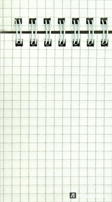 """Иллюстрация 1 из 9 для Блокнот на гребне """"Лошади"""" (48 листов, А5, клетка) (731156-25)   Лабиринт - канцтовы. Источник: Лабиринт"""