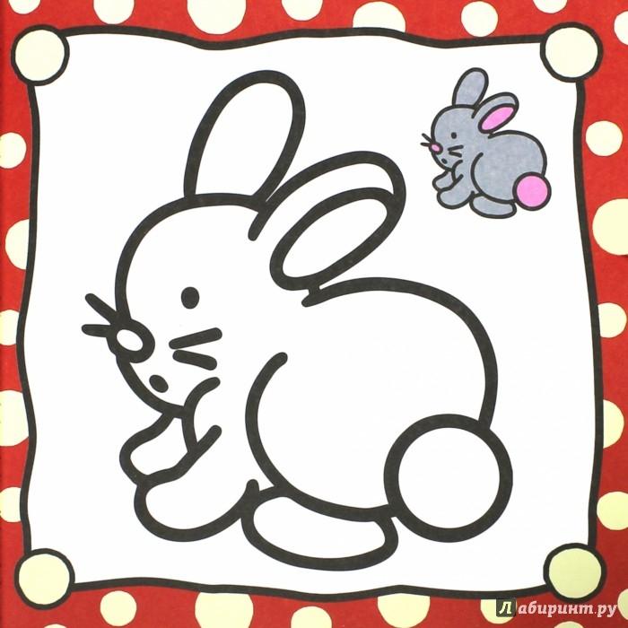 Иллюстрация 1 из 32 для Раскраска для самых маленьких. Божья коровка   Лабиринт - книги. Источник: Лабиринт