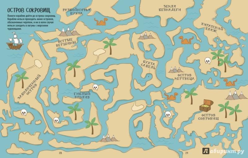 Иллюстрация 1 из 71 для Большая книжка ходилок, бродилок и лабиринтов - Кирстин Робсон | Лабиринт - книги. Источник: Лабиринт