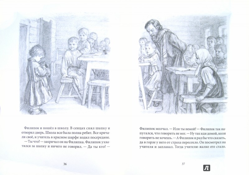 Геометрия 7-9 класс атанасян 2010 учебник онлайн читать