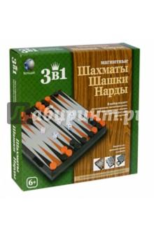 """Настольная игра 3 в 1 """"Шашки, шахматы, нарды"""" (В72284)"""