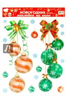 """Новогодние наклейки на окна """"Шары"""" (WDGX-628 A)"""