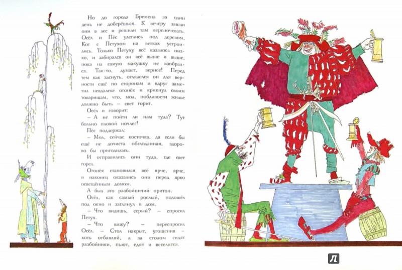 Иллюстрация 1 из 42 для Сказки - Гримм Якоб и Вильгельм | Лабиринт - книги. Источник: Лабиринт