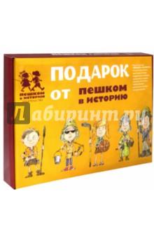 Настольная игра Подарочный набор карточных игр по всем эпохам (ПН024)