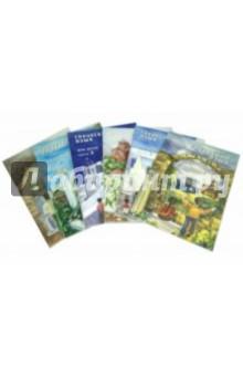 Греческий язык для детей. В 6 томах (+3СD)