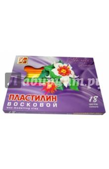 Пластилин восковой Премиум (18 цветов) (21С 1374-08)