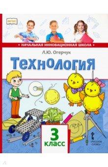 Лучшие книги нлп читать
