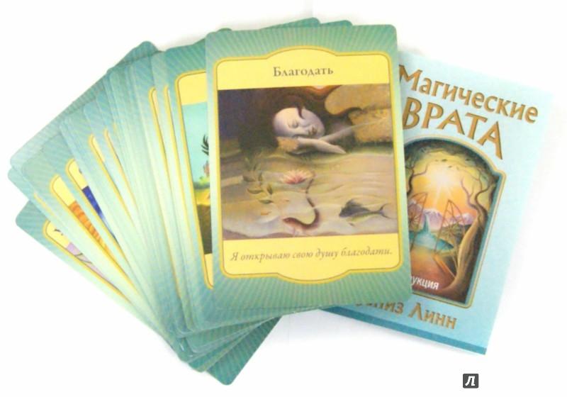 Иллюстрация 1 из 27 для Магические врата. 44 карты + брошюра - Дениз Линн   Лабиринт - книги. Источник: Лабиринт