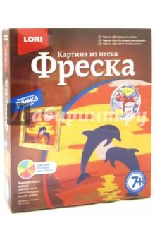 Дельфин на закате (Кп-028)