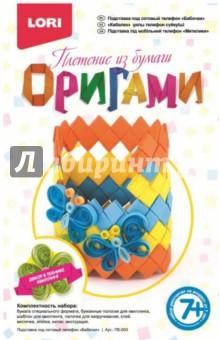 """Подставка под сотовый телефон """"Бабочки"""" (Пб-003)"""