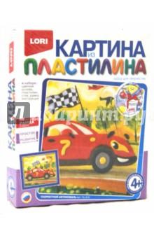 Скоростной автомобиль (Пк-012)