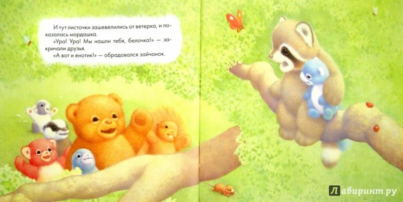 Иллюстрация 1 из 21 для А где же мышонок? - Джон Батлер | Лабиринт - книги. Источник: Лабиринт