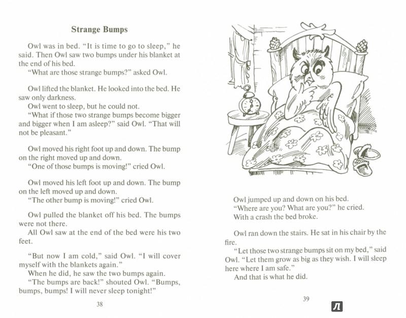 Иллюстрация 1 из 17 для Little Bear and Other Stories   Лабиринт - книги. Источник: Лабиринт