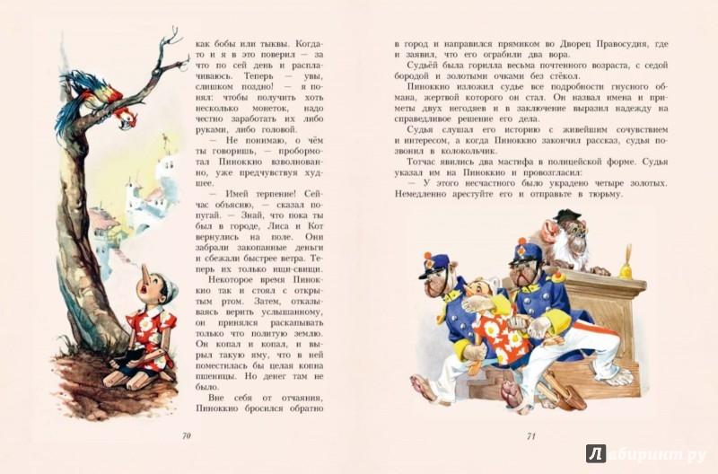 Иллюстрация 1 из 71 для Приключения Пиноккио - Карло Коллоди | Лабиринт - книги. Источник: Лабиринт