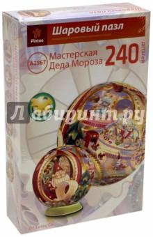 Настольная игра Мастерская Деда Мороза. Шаровый Пазл, 240 деталей (A2967_06)