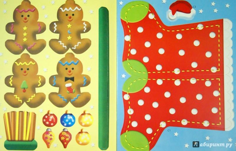 Иллюстрация 1 из 5 для Подарки от Снеговика | Лабиринт - книги. Источник: Лабиринт