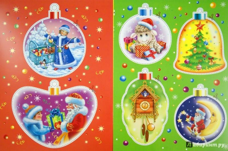 Иллюстрация 1 из 22 для Весёлый Снеговик (с наклейками) | Лабиринт - книги. Источник: Лабиринт