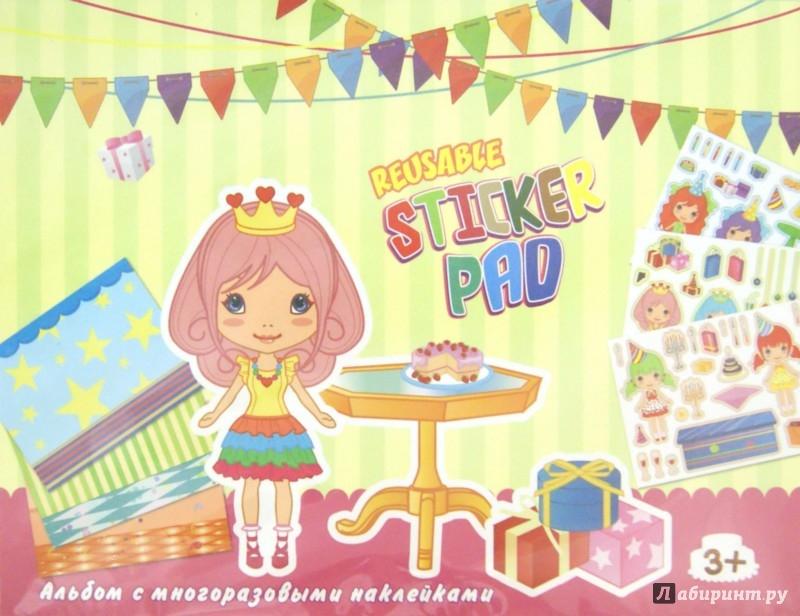 Иллюстрация 1 из 6 для Альбом с многоразовыми наклейками День Рождения (TZ 10349) | Лабиринт - игрушки. Источник: Лабиринт