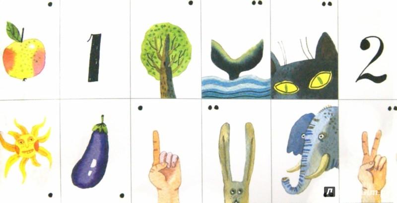 Иллюстрация 1 из 24 для Раз, два, три, четыре, пять, я учусь считать! - Татьяна Усова   Лабиринт - книги. Источник: Лабиринт