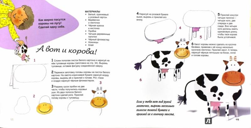 Иллюстрация 1 из 19 для Домашние животные на ферме - Курто Роза  Мария | Лабиринт - книги. Источник: Лабиринт