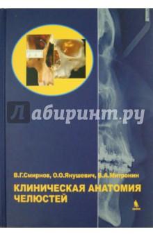 ebook Virginia Woolf's Bloomsbury, Volume 2: International Influence and