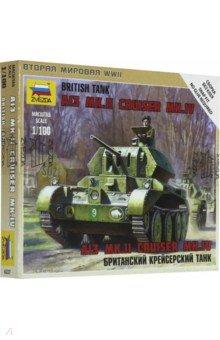 Британский крейсерский танк Крусейдер Mk IV (6227)Бронетехника и военные автомобили (1:100)<br>Историческая справка:<br>Танк Crusader IV создавался, как крейсерский - т.е. танк, созданный для развития прорыва и уничтожения тыловых линий снабжения у противника.  Развивал отличную скорость для тех времён - до 40 км/ч. Первая партия танков была отправлена в Северную Африку, где выяснилось, что немецкие PZ III намного превосходят своих оппонентов. Слабая броня и слабое вооружение сказывались очень быстро - большинство машин сгорело в первом же бою. Танк пытались модернизировать, установив новую мощную пушку, но до своих оппонентов он явно не дотягивал. Серийно танк выпускался до 1943 года, став одним из самых массовых танков британской армии. Ему на смену пришли более современные машины.<br>Сборная модель.<br>8 деталей.<br>Масштаб 1 / 100.<br>Длина танка в собранном виде - 6 см.<br>В наборе: 1 неокрашенный танк, 1 флаг отряда, 1 карточка отряда.<br>Упаковка: картонная коробка с подвесом.<br>Сделано в России.<br>