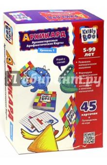 Набор карточек Архикард (55267)Карточные игры для детей<br>Что такое Архикард?<br>Архикард - это инновационная обучающая игра, которая заразит Вашего ребенка настоящим математическим азартом и позволит с легкостью сформировать всю сумму арифметических навыков. Архикард научит Вашего ребенка складывать, вычитать, умножать и делить, и притом с невероятной быстротой. После чего вся школьная математика станет для него легким и увлекательным путешествием. Никакой зубрежки, никакой скуки. По-настоящему захватывающая семейная игра с чудесными обучающими эффектами. Просто начните играть, и вы с удивлением обнаружите, насколько легко и быстро можно осваивать все навыки устного счета. А еще у Вашего ребенка разовьются математическая интуиция и математическое мышление. И приготовьтесь к тому, что уже очень скоро Ваш ребенок заявит Вам, что он просто-таки обожает математику.<br>Вся школьная арифметика в одной колоде карт!<br>Хорошая игра - это игра с неисчерпаемыми возможностями. Загляните в наш красочный путеводитель и убедитесь в этом сами.<br>И обязательно зайдите на сайт, где профессор Крибли проводит незабываемые мастер-классы для родителей и детей, показывая разные уникальные возможности нашей игры Архикард.<br>А еще мы создаем навигационные карты, которые помогают не утонуть в море развивающих игр и сделать развитие ребенка по-настоящему эффективным.<br>В наших игрушках гораздо больше тайн и чудес, чем вы подозревали!<br>Играйте сами, играйте с нами, играйте лучше нас!<br>В наборе: 45 карточек, инструкция, 10 листов результатов.<br>Для детей старше 3-х лет.<br>Изготовлено из бумаги (картона).<br>Сделано в России.<br>