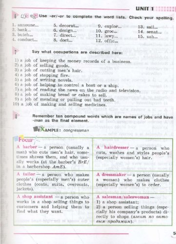Иллюстрация 1 из 26 для Английский язык. 8 класс. Учебник для школ с углубленным изучением английского языка. ФГОС - Афанасьева, Михеева   Лабиринт - книги. Источник: Лабиринт
