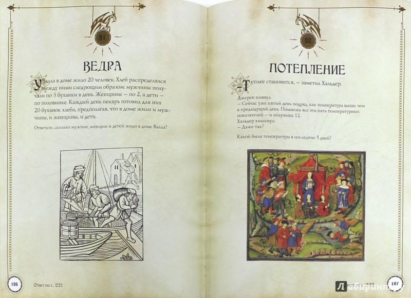 Иллюстрация 1 из 42 для Игра престолов. Головоломки Мира Льда и Пламени - Тим Дедопулос | Лабиринт - книги. Источник: Лабиринт
