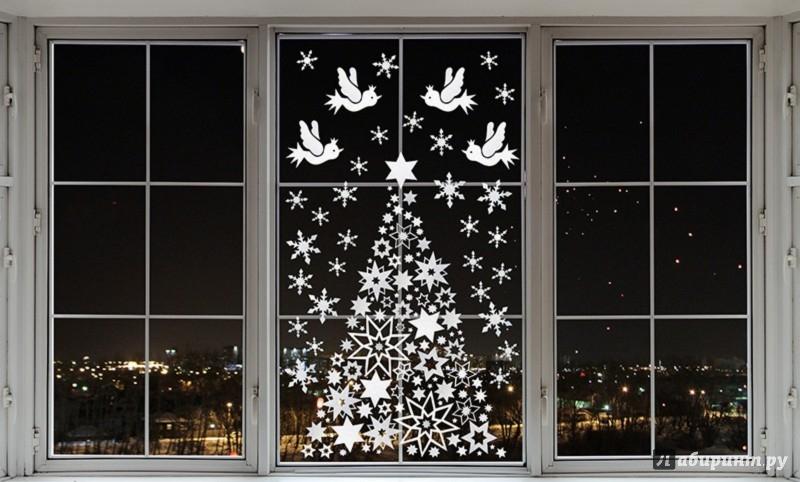 Как красиво украсить окна на новый год своими руками