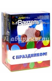 """Набор """"С Праздником"""" №3 (998013)"""